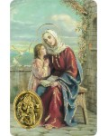 Image prière sainte Anne