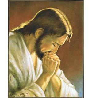 Icône du Christ en prière